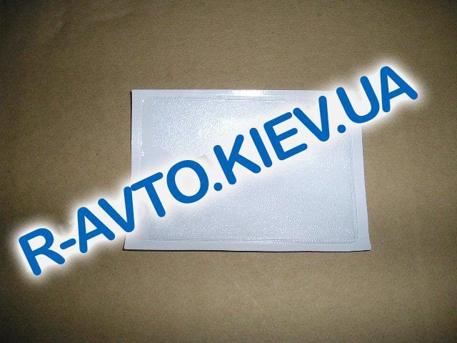 Техосмотр (конверт самоклеющийся для талона) Маленький