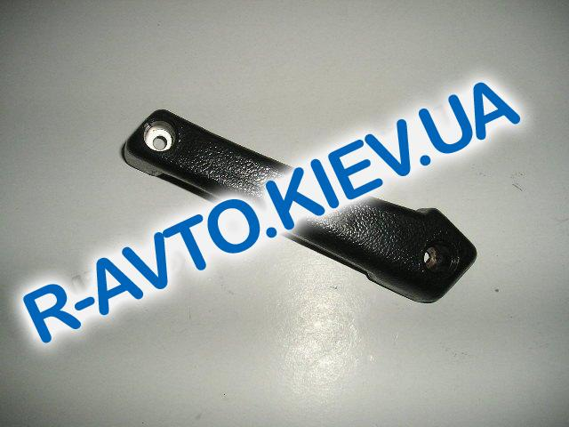 Ручка подлокотника ВАЗ 2108, ДААЗ правая