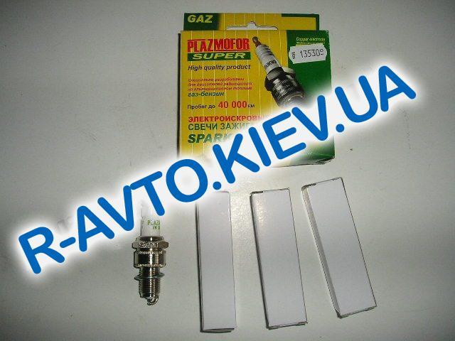 Свечи PLAZMOFOR плазменнофоркамерные GAZ А17ДВРМ ВАЗ 210108 Lanos для газоборуд