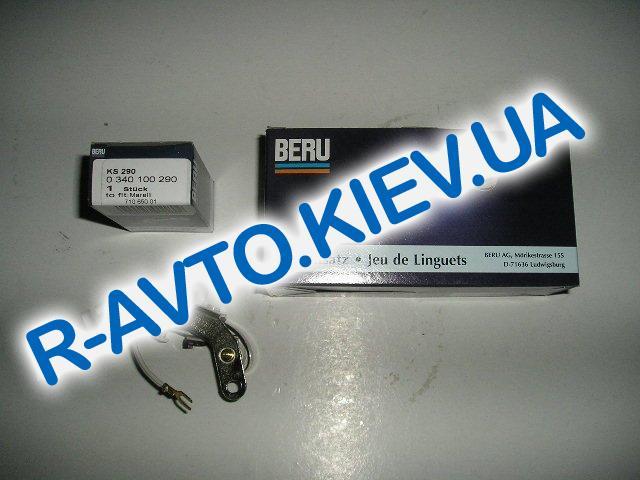 """Контакты трамблера ВАЗ 2101, """"BERU"""" (оригинал), Германия (KS-290)"""