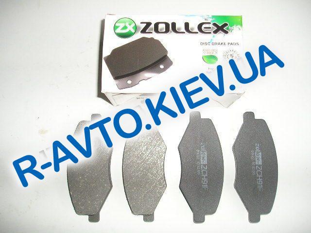 Колодки передние тормозные Zollex Chery Amulet ZCH91F в упке