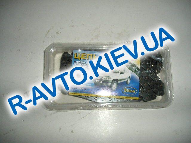 Цепь ВАЗ 21214, 2123 (116) Прибалтика