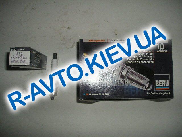 "Свечи BERU ""Z73"" (1шт.) Chevrolet 14FR-8DUX (0002330704)"