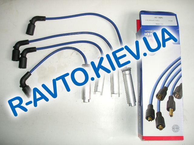 Провода АT Lanos 8 кл Aveo 15 силикон 99N с метал након