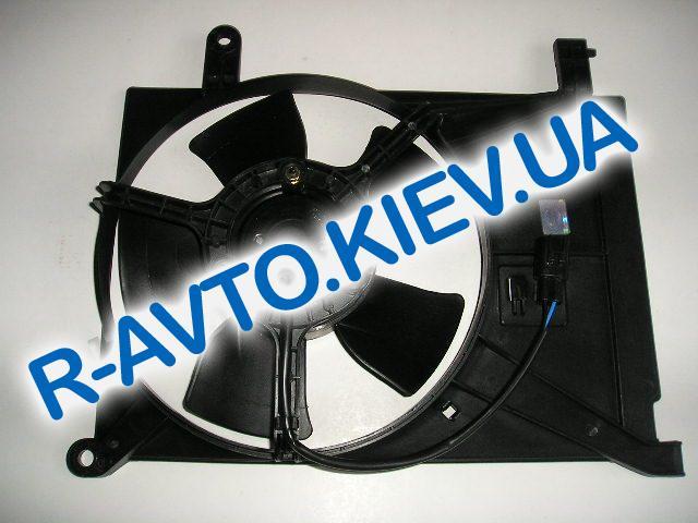 Диффузор кондиционера Lanos с мотором, Корея (96182264)