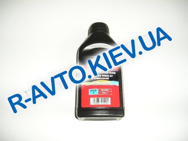 Тормозная жидкость FERODO DOT-4 0,5 л. (FBX050)