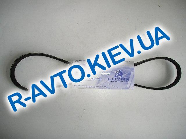 Ремень генератора ручейковый Лузар Lanos 1415 975 LB 0549c ГУР