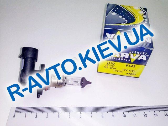 Лампа NARVA H10 12V 45W PY20d (48095)