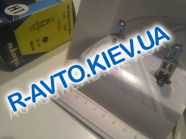 Лампа NARVA TWIN SET H1 12V 55W RANGE POWER BLUE 98502 пара