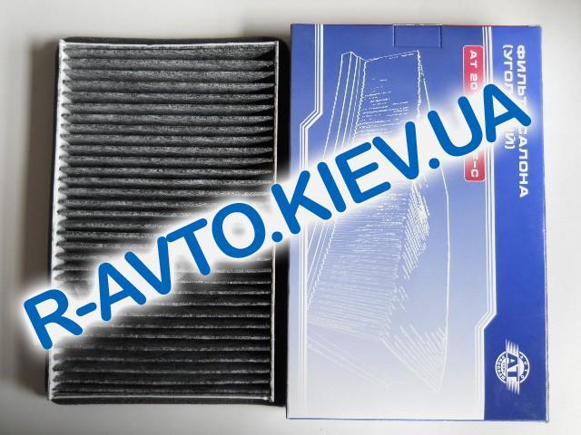 Фильтр салона AT ВАЗ 1118 (2010-118F-C) угольный