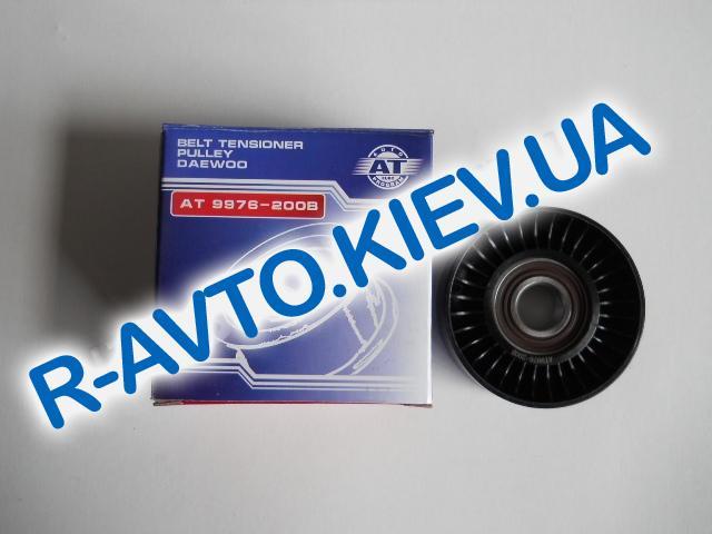 Ролик натяжной ремня кондиционера Aveo AT 9976200B голый