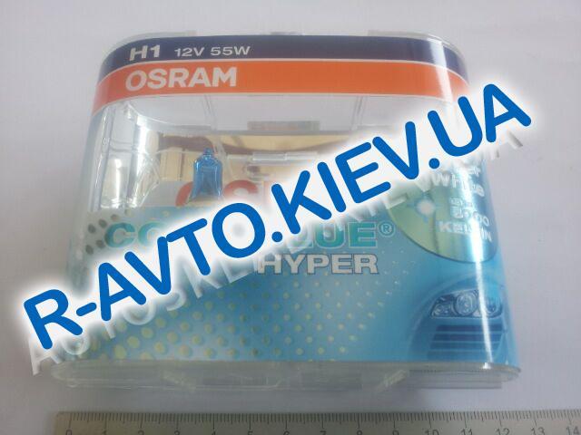 Лампа OSRAM H1 12v 55w Cool Blue Hyper 5000 kelvin 2 шт 62150 CBH