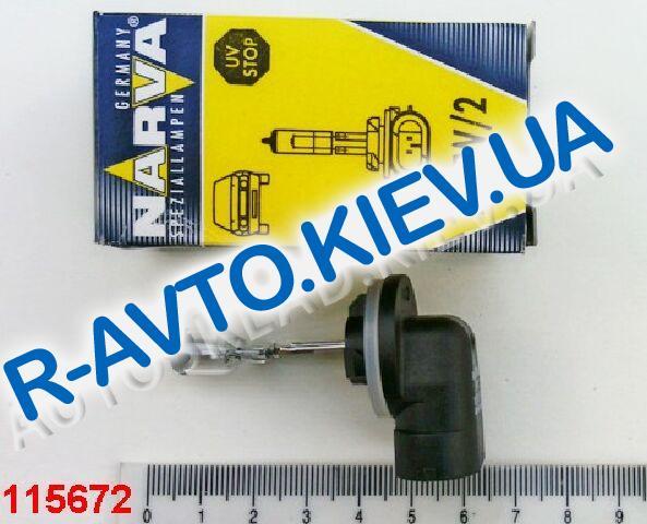 Лампа NARVA H27W|2 12V 51W PGJ13 (48042)(противотуманка)