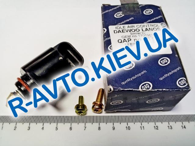 КлапанРегулятор холостого хода Lanos QAP 16905