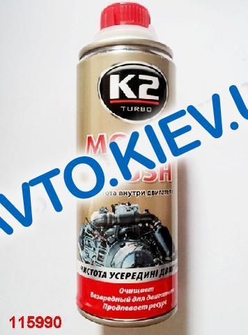 """Промывка двигателя """"К2"""" Motor Flush (250гр)(ET371)"""