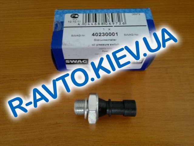Датчик давления масла аварийный SWAG (40230001) Lanos Nexia Aveo Lacetti Nubira Espero Tacuma Leganza