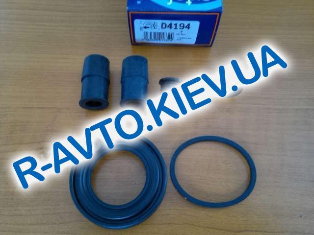 Ремкомплект суппорта Lanos (на 1 суппорт) d 48 мм, Autofren  (D 4194)