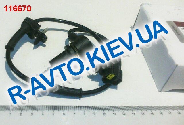 Датчик АБС Aveo задний правый, Китай (96473223)