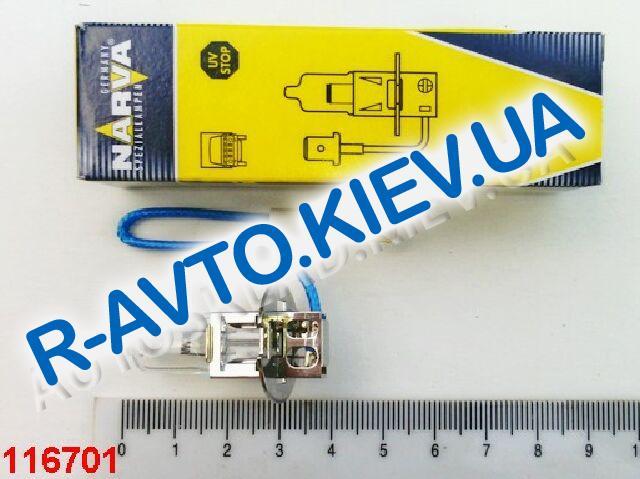 Лампа NARVA H3 24V 70W (48700)