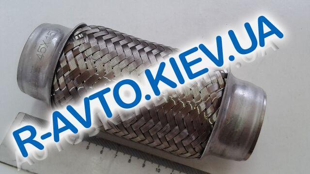 Гофра приемной трубы Lacetti 45х150 мм., Корея