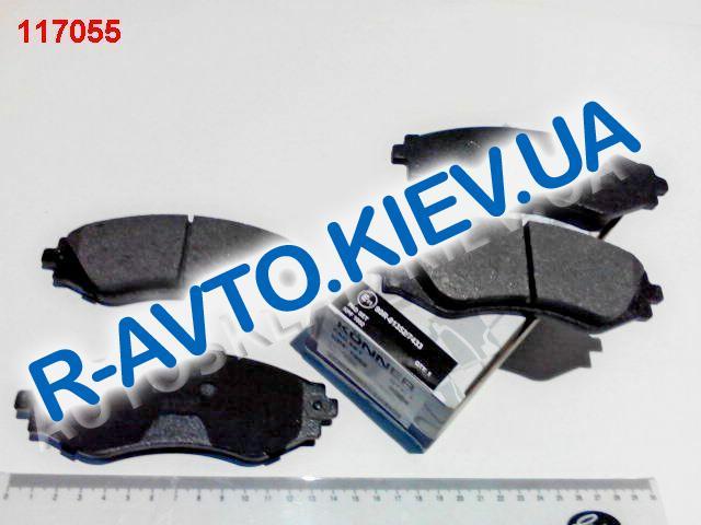 Колодки передние тормозные Konner Lanos 1.6 (KPF1002), в уп-ке