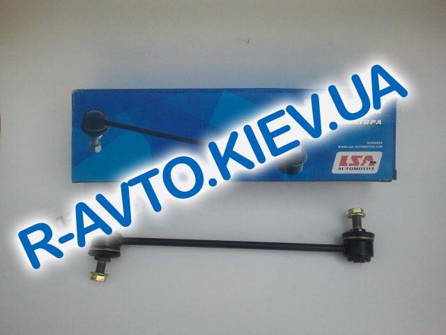 Стойка стабилизатора Aveo LSA LA 96391875F