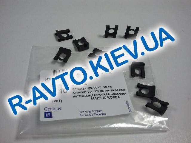 """Скоба пальца механизма переключения передач (кулисы) Aveo, Lacetti, Nexia, Lanos, """"GM"""" Корея (94530002) 10 шт. в упак."""