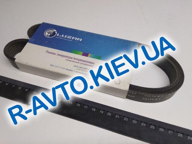 Ремень генератора ручейковый Лузар ВАЗ 1118 (с ГУР+кондиционер), 6PK 1018 (LB 01184)