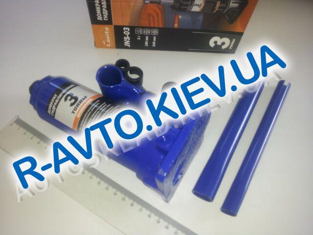 Домкрат (гидравл.) бутыл. типа  3 т. (в карт. упак.), LAVITA (JNS-03)