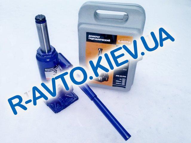 Домкрат (гидравл.) бутыл. типа  3 т. (в пласт. чемод.), LAVITA (JNS-03PVC)