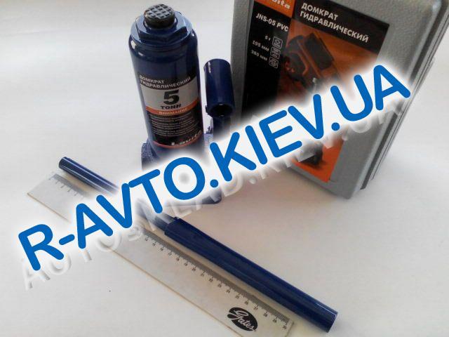 Домкрат (гидравл.) бутыл. типа  5 т. (в пласт. чемод.), LAVITA (JNS-05PVC)