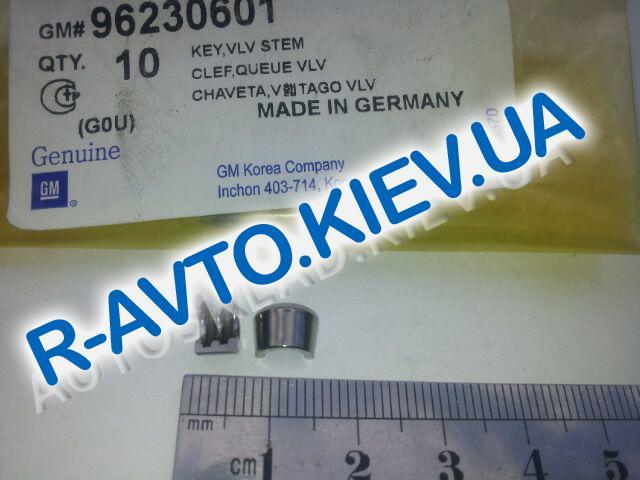 """Сухарь клапана Aveo, """"GM"""" Корея (96230601)"""