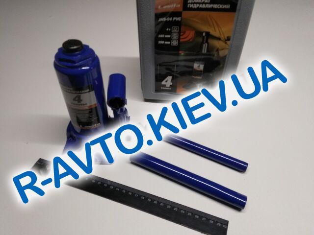 Домкрат (гидравл.) бутыл. типа  4 т. (в пласт. чемод.), LAVITA (JNS-04PVC)