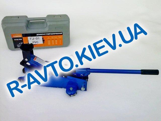 Домкрат (гидравл.) подкатной 2 т. (в пласт. чемод.) Lavita (FJ-01PVC) подъем 130-295 мм