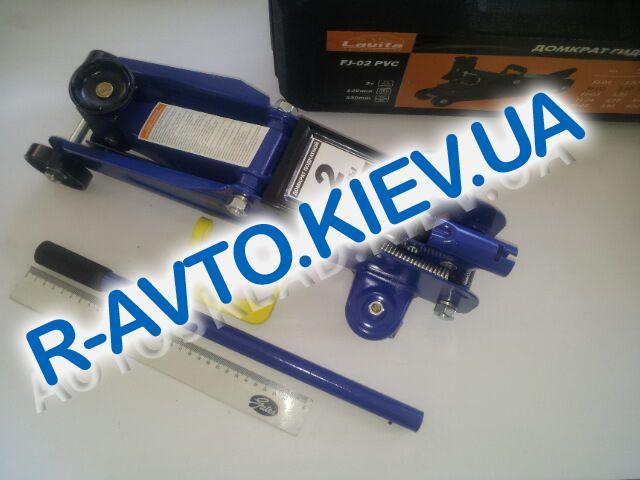 Домкрат (гидравл.) подкатной 2 т. (в пласт. чемод.) Lavita (FJ-02PVC) подъем 130-330 мм