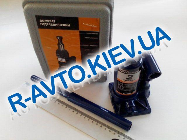 Домкрат (гидравл.) бутыл. типа  2 т. (в пласт. чемод.), LAVITA (JNS-02PVC)