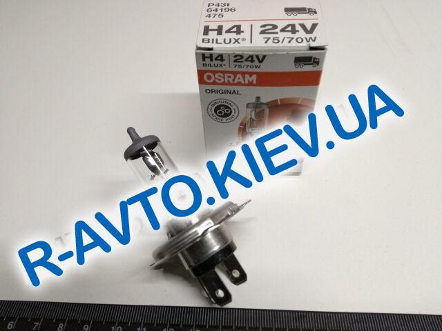 Лампа OSRAM H4 24v 75|70-43 Halogen (1 шт.) (64196)