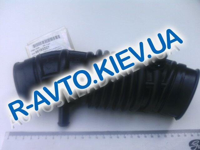 """Патрубок воздушного фильтра Lanos 1.5 с датчиком, """"GM"""" Корея (96182227)"""