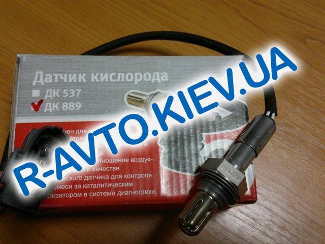 "Лямбда-зонд Славута, Sens, ""Авто Трейд"" (Калуга) (ДК 889)"