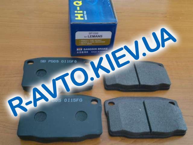 Колодки передние тормозные HI-Q (Корея) Nexia (SP1055), к-т (в уп-ке)