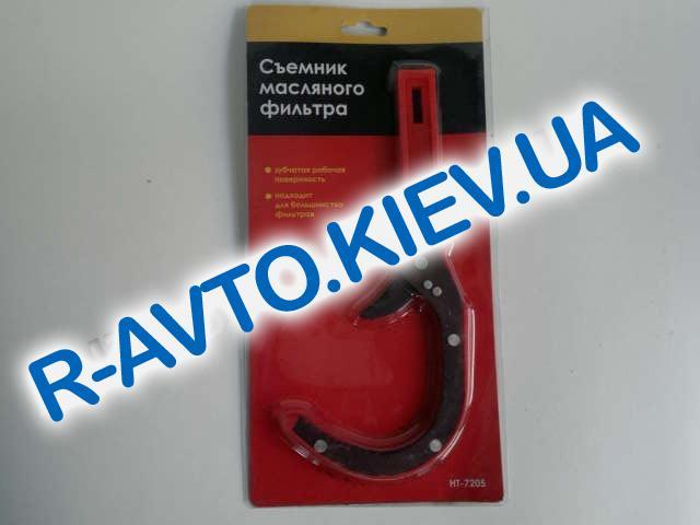 Ключ (съемник) маслянного фильтра (серп) Inter Tool (HT-7205)