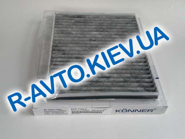 Фильтр салона Aveo ||| 1.6, Konner (KCF 7122-C) угольный