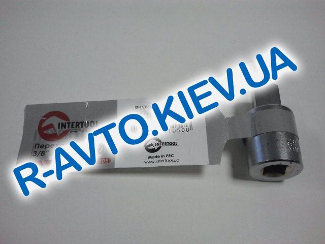 Переходник для ключа 3 8 * 1 2, Inter Tool (ET-1105)