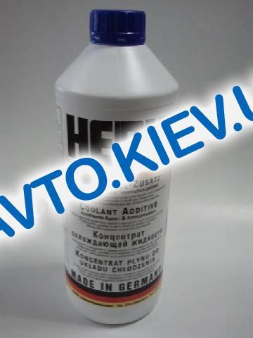Антифриз HEPU концентрат (синий) 1,5 л. (P999)
