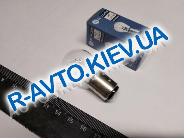 Лампа с цоколем General Electric, 12|21|5 (1077.1K)  1 шт.