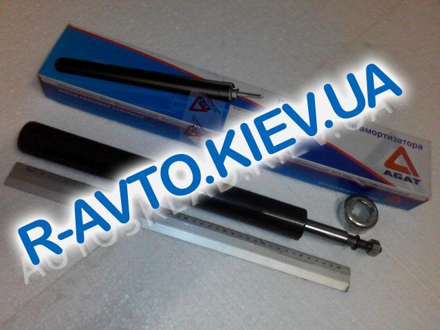 """Амортизатор """"АГАТ"""" Таврия передний вставка, СПОРТ (А541-2905006)"""
