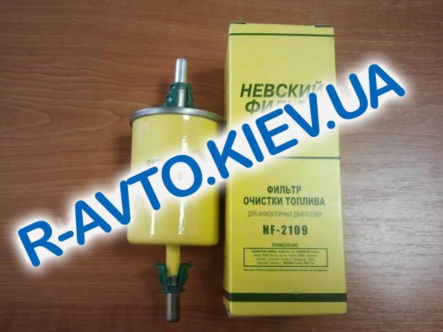 """Фильтр топливный инжектор """"Невский"""", ВАЗ 2110, Lanos (NF-2109), (трубка) металл. корпус"""