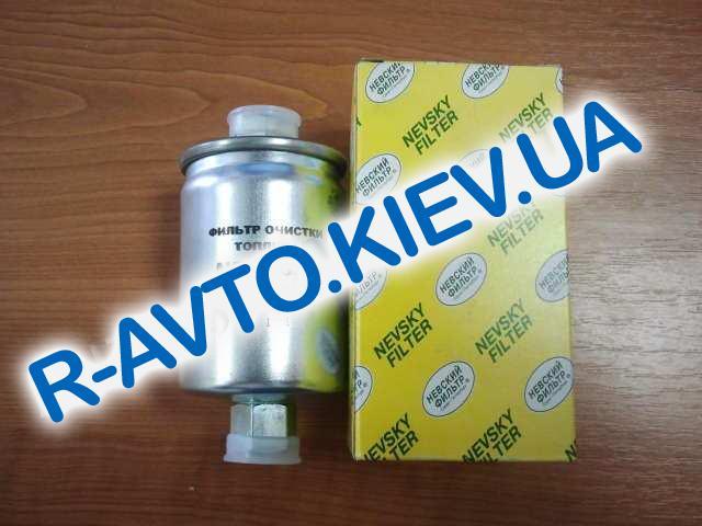 """Фильтр топлевный инжектор """"Невский"""", ВАЗ 2110 (NF-2106g), (гайка) металл. корпус"""