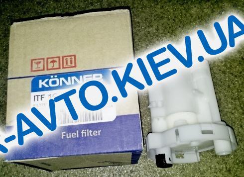 Фильтр топлевный инжектор Konner, Accent с 2005 г. (ITF-1G000)