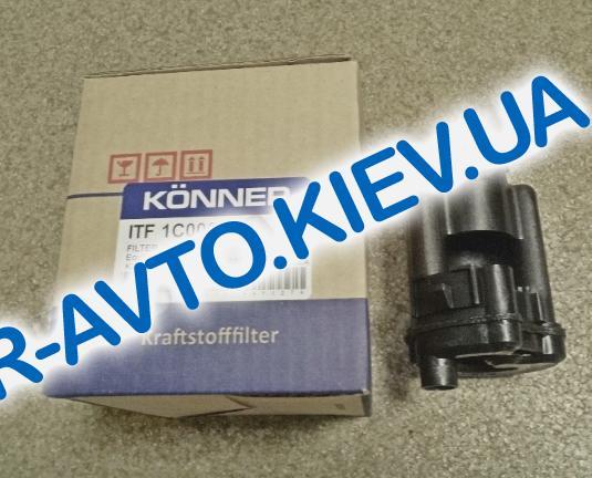 Фильтр топлевный инжектор Konner, Getz (ITF-1C000)